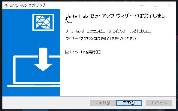 f:id:Yamakawa-Yoshi:20200815173700p:plain