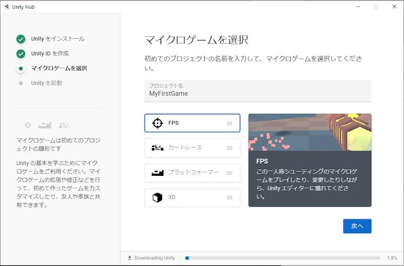 f:id:Yamakawa-Yoshi:20200815173839j:plain