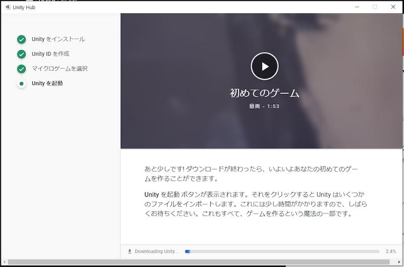 f:id:Yamakawa-Yoshi:20200815173853j:plain