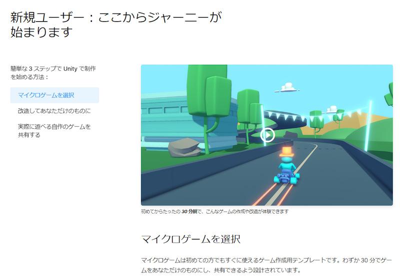 f:id:Yamakawa-Yoshi:20200815174036j:plain