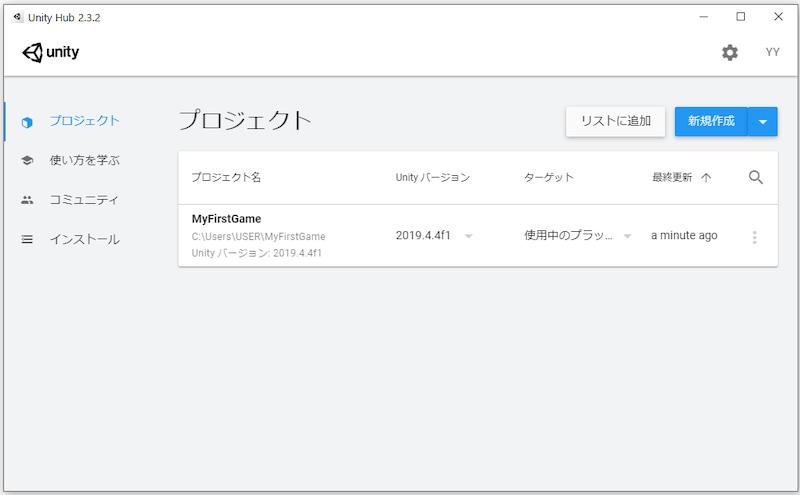f:id:Yamakawa-Yoshi:20200815174333j:plain