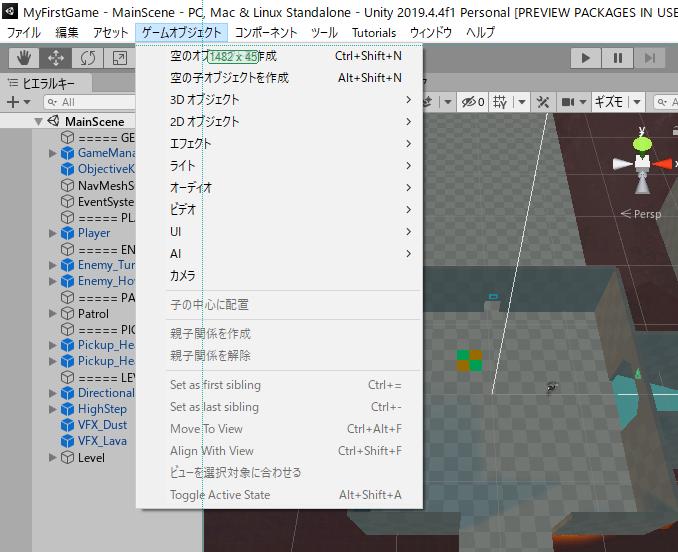 f:id:Yamakawa-Yoshi:20200815174433p:plain