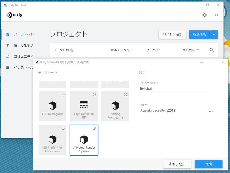 f:id:Yamakawa-Yoshi:20200815175531j:plain