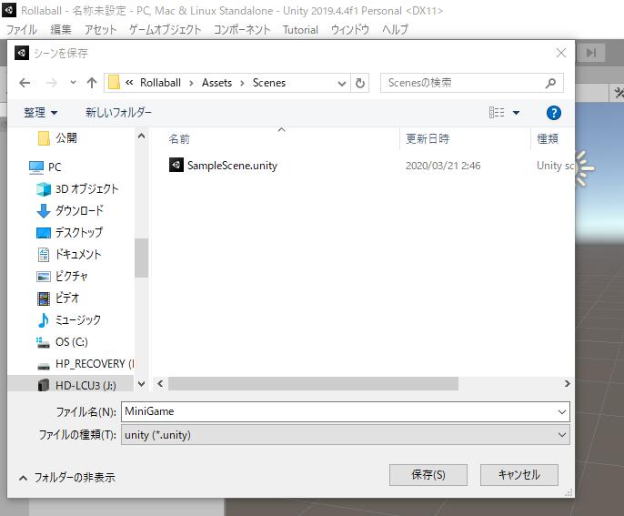 f:id:Yamakawa-Yoshi:20200815175907p:plain
