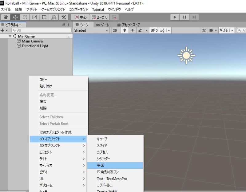 f:id:Yamakawa-Yoshi:20200815180638j:plain