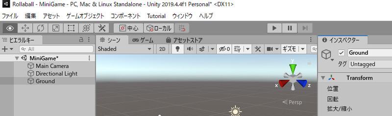 f:id:Yamakawa-Yoshi:20200815180653j:plain