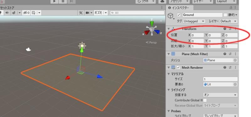 f:id:Yamakawa-Yoshi:20200815180658j:plain