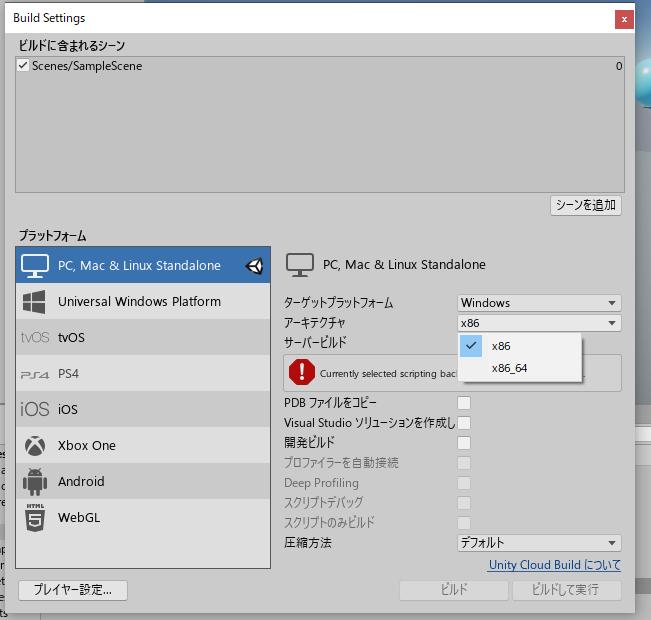 f:id:Yamakawa-Yoshi:20200816205245p:plain