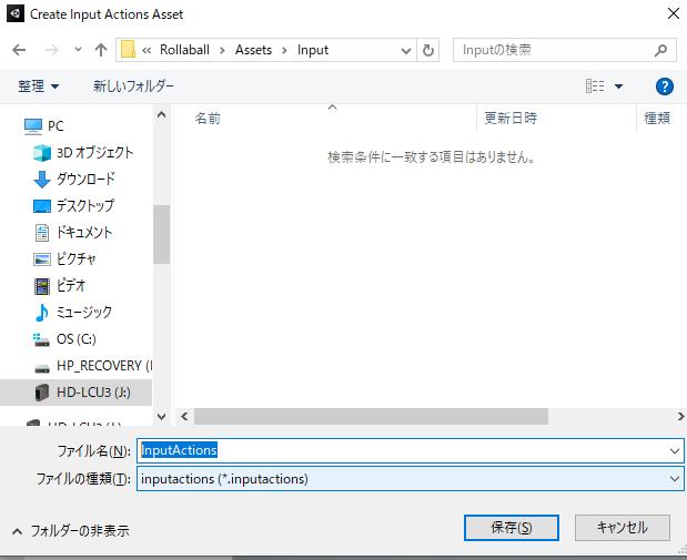 f:id:Yamakawa-Yoshi:20200816205253p:plain