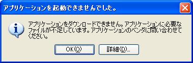 f:id:Yamaki:20060428164941p:image