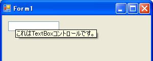 f:id:Yamaki:20060517135132p:image