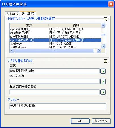 f:id:Yamaki:20060522111441p:image