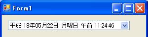 f:id:Yamaki:20060522112542p:image