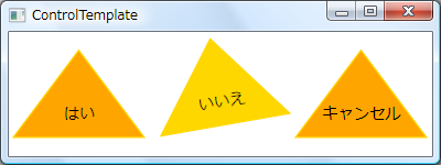 f:id:Yamaki:20061030113728p:image