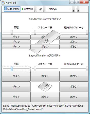 f:id:Yamaki:20070222101148p:image