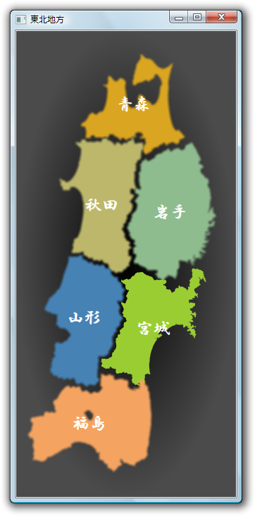 f:id:Yamaki:20071011163943p:image