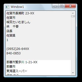 f:id:Yamaki:20071227153856p:image