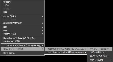 f:id:Yamaki:20071227154935p:image