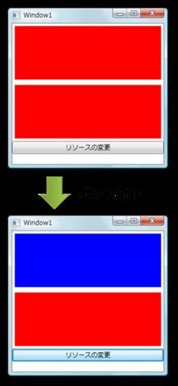 f:id:Yamaki:20080402145409p:image