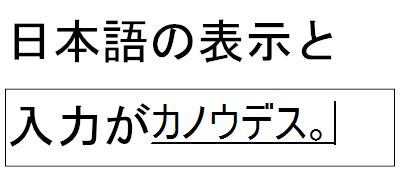 f:id:Yamaki:20080414150431p:image