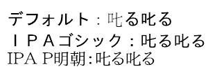 f:id:Yamaki:20080414155232p:image