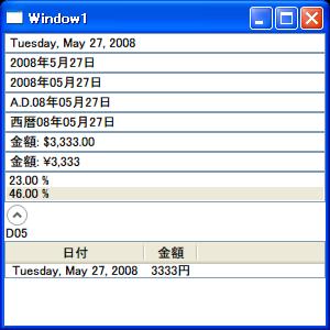f:id:Yamaki:20080527164116p:image