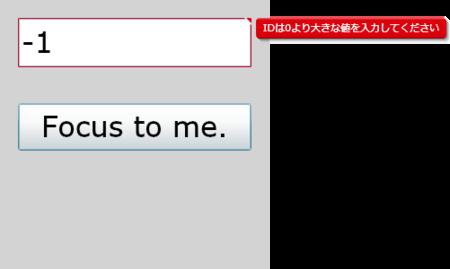 f:id:Yamaki:20090325134827p:image