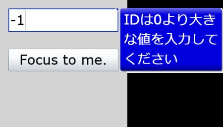 f:id:Yamaki:20090325141829p:image