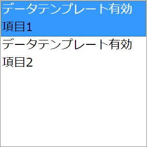 f:id:Yamaki:20090326155057p:image