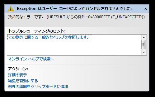 f:id:Yamaki:20090402154053p:image