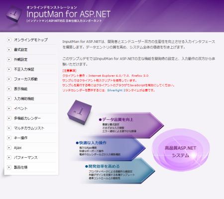 f:id:Yamaki:20090602162718p:image