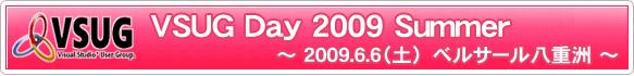 f:id:Yamaki:20090605090647p:image