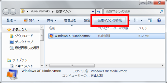 f:id:Yamaki:20091021142050p:image