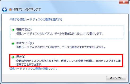 f:id:Yamaki:20091021143017p:image