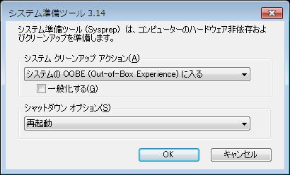 f:id:Yamaki:20091021150652p:image