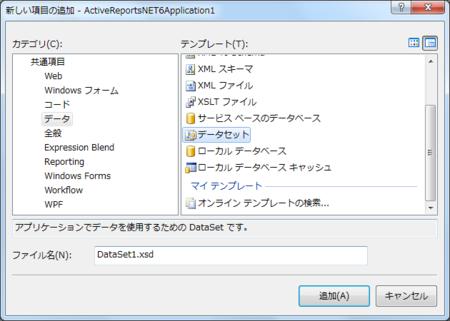 f:id:Yamaki:20091118142949p:image