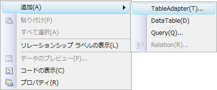 f:id:Yamaki:20091118144905p:image