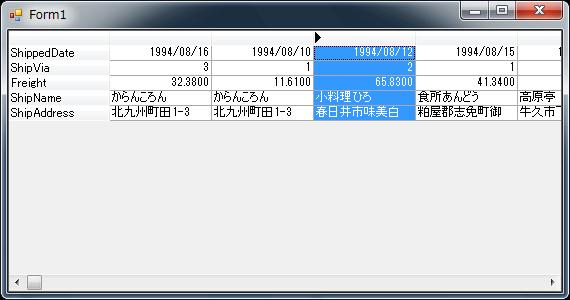 f:id:Yamaki:20091214134551p:image