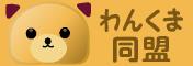 f:id:Yamaki:20100112105517p:image