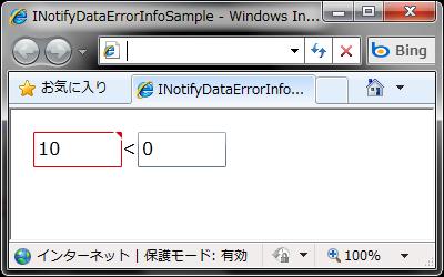 f:id:Yamaki:20100217145631p:image