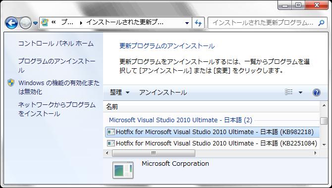 f:id:Yamaki:20100712134330p:image