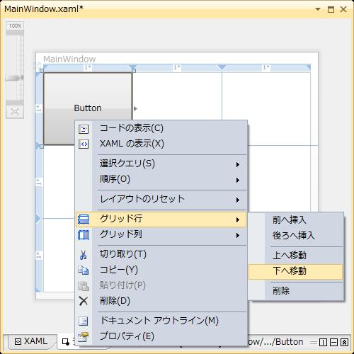 f:id:Yamaki:20100712161445p:image