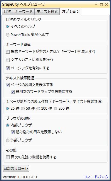 f:id:Yamaki:20100721180505p:image