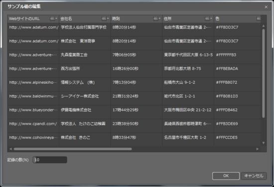 f:id:Yamaki:20110207160439p:image