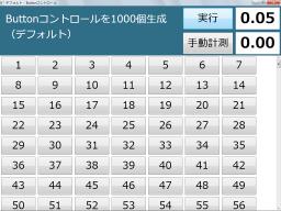 f:id:Yamaki:20110222132102p:image