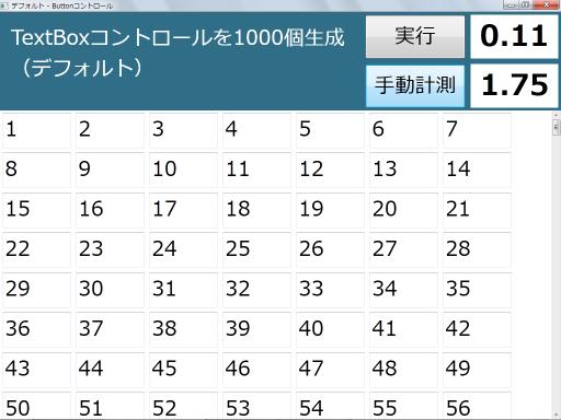 f:id:Yamaki:20110222132613p:image