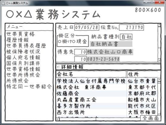 f:id:Yamaki:20110304104631p:image
