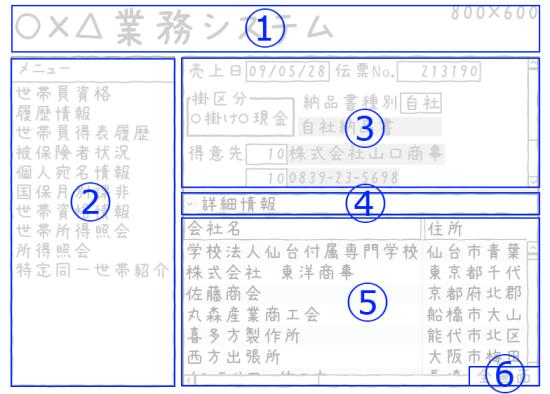 f:id:Yamaki:20110304115041p:image