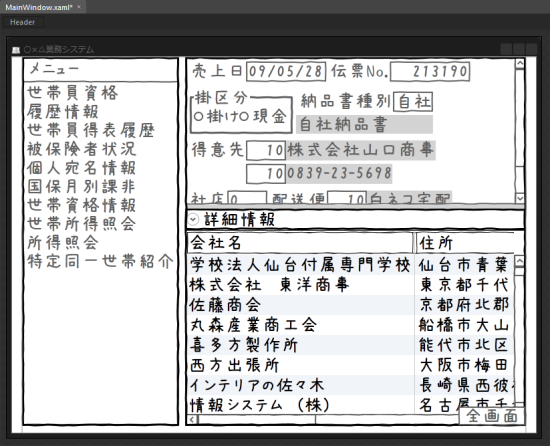 f:id:Yamaki:20110304134049p:image