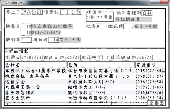 f:id:Yamaki:20110304153732p:image